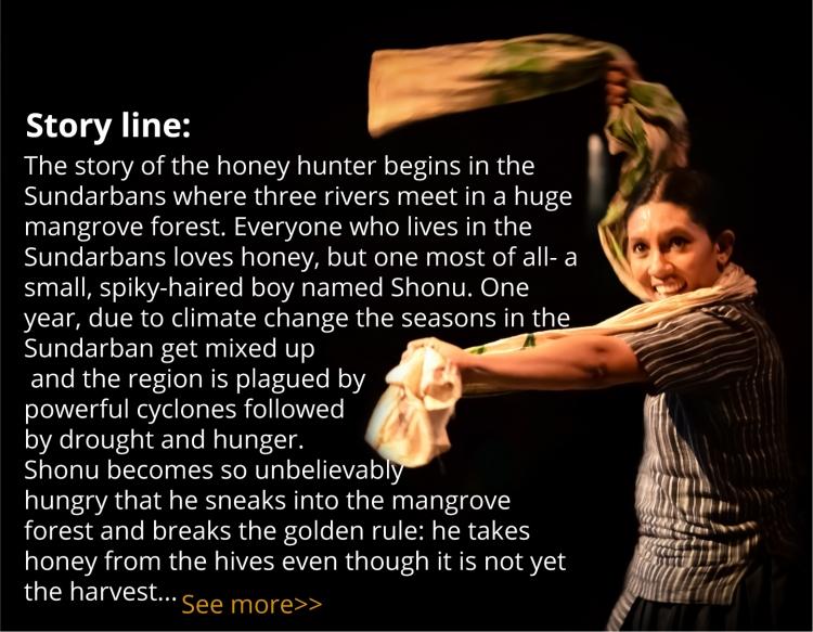 honey Story