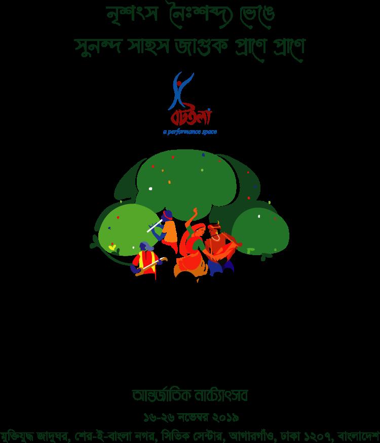 BotTala-Rongomela-2019-logo.png