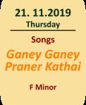 6.-Ganey-Ganey-Praner-Katha
