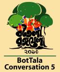 BotTala-conversation-5